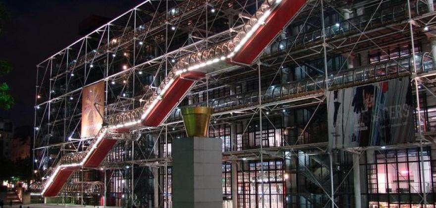 Pompidou Museum in Paris , a cultural centre