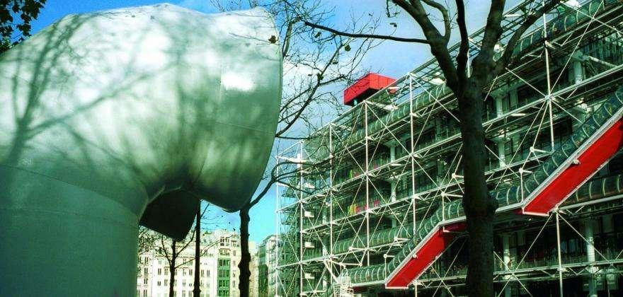 Centre Georges Pompidou, un musée hors du commu